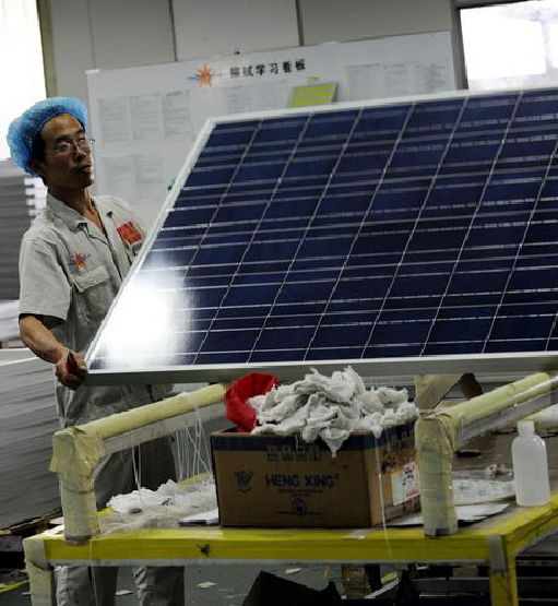 Chinese photovoltaic panel factory