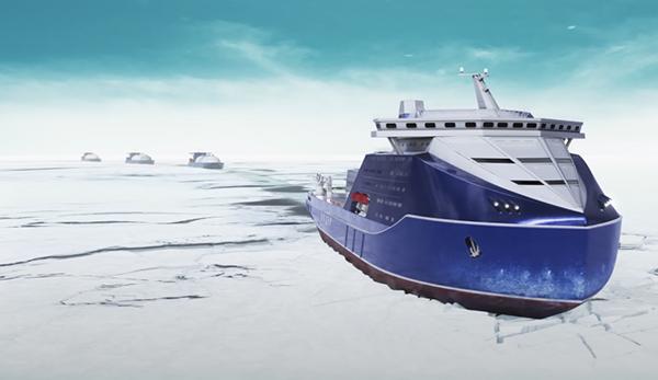 Leader Class icebreaker